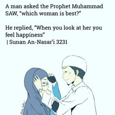 Quotes life islam people 70 Ideas for 2019 Islamic Quotes On Marriage, Muslim Couple Quotes, Islam Marriage, Muslim Love Quotes, Love In Islam, Beautiful Islamic Quotes, Islamic Inspirational Quotes, Religious Quotes, Marriage Advice