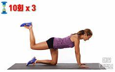 허벅지 살빼는 운동, 동키킥, 다이어트 Fitness Diet, Health Fitness, Excercise, Diet Exercise, Body Motivation, Health Diet, Ejercicio, Exercise, Sports