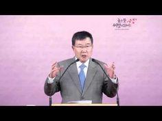 김동호 목사 = 맛을 잃은 소금 같은 우리 한국교회[2012/10/07]