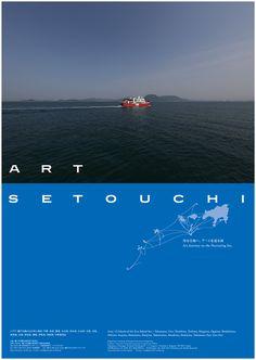 概要   ART SETOUCHI / 瀬戸内国際芸術祭