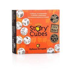 Игровые кубики Rory's Story cubes