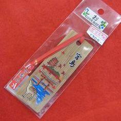 宮島の名物・お土産は「平野屋」で。オリジナルの手作り小物雑貨から民芸品まで取り扱っております。|平野屋|商品詳細