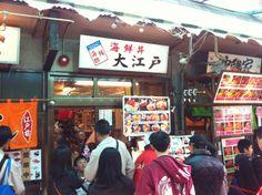 """海鮮丼 大江戸 築地市場内店 in 築地, 東京都. """"Ten years ago, on my first trip to Japan, with chef Daniel Boulud, we ate sushi at a tiny stall in Tsukiji just after dawn, stuffing ourselves with raw tuna, cod sperm, and icy cold beer."""" (via Serious Eats http://www.seriouseats.com/2013/12/tour-inside-tokyo-tsukiji-the-worlds-largest-fish-market.html) (and a handy map here http://www.tenkai-japan.com/wordpress/wp-content/uploads/2012/12/map5.bmp)"""