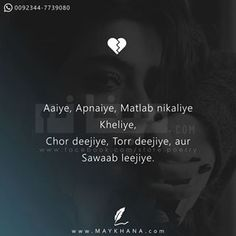 Past Quotes, Betrayal Quotes, Shyari Quotes, Snap Quotes, Heartbroken Quotes, True Quotes, Islamic Love Quotes, Short Inspirational Quotes, Bad Words Quotes