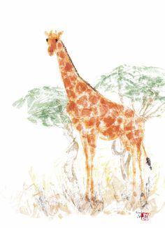 Girafe Test #2