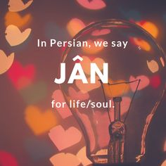 Word of the day mah persian language pinterest persian the beautiful persian word jan means life or soul how to use it check out httpmypersiancorner201402the many persian joonsml stopboris Choice Image