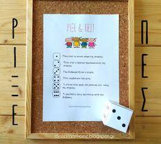 Ρίξε και Πες. Άσκηση-παιχνίδι ενίσχυσης αφηγηματικού λόγου στη δυσλεξία Learning Disabilities, Dyslexia, Special Education, Teaching Kids, Literacy, Kai, Writing, School, Grammar