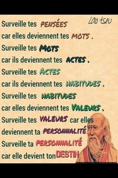 Positive Life, Positive Attitude, Words Quotes, Me Quotes, French Language Lessons, French Expressions, Morning Greetings Quotes, Something To Remember, Philosophy Quotes