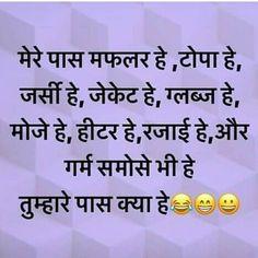 """""""😁😂😂😂"""" Instagram Status, Jokes Images, Jokes In Hindi, Funny Jokes, Quote, Board, Quotation, Funny Jokes In Hindi, Husky Jokes"""