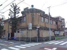 西郊ロッヂング:東京都杉並区荻窪にある歴史的建造物。1938年(昭和13年)建築の洋風建築で、2001年の改修後は賃貸住宅となっている。