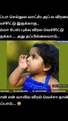 Pin by Gurunathan Guveraa on JOKES | Comedy quotes, Tamil