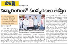 Government of Andhra Pradesh Ministers dedicating India's First-ever Distributed MBA program to the country