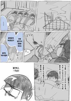 [오소마츠상/카라마츠] 무통증 카라마츠의 이야기① : 네이버 블로그 Diagram, Fan Art, Manga, Pixiv, Manga Anime, Fanart, Squad