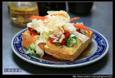 stinky tofu #Taiwan #food 臭豆腐