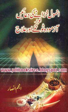 Anmol Khazane Ki Duaen Aur Azmooda Totkay Aur Ilaj By Anjum Ansar Free Download | Pdf Books