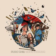 The Princess Mononoke - Studio Ghibil Our World XD