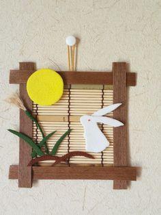Japanese Origami, Mid Autumn Festival, Origami Paper, Doodles, Paper Crafts, Rabbit, Create, Minne, Home Decor