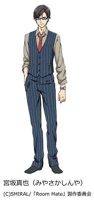 Kousuke Toriumi plays Shinya Miyasaka | TV Anime Room Mate