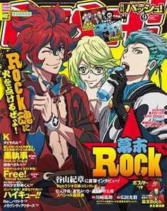 The Bakumatsu Rock guys on the cover of the September issue of PASH! The issue will include the above illustration by Ashika Nozomu-sensei.
