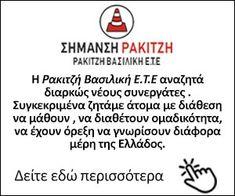 Μαγειρεύοντας με την Αρετή: Λικέρ τριαντάφυλλο με κρασί - e-ptolemeos.gr Convenience Store, Convinience Store