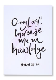 Increase Me In Knowledge..