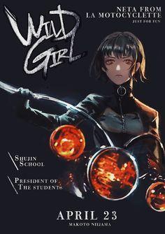 Persona 5 and Wild Girl Persona 5 Makoto, Persona 5 Anime, Persona 4, Makoto Niijima, Persona 5 Memes, Ren Amamiya, Tamako Love Story, Shin Megami Tensei Persona, Wild Girl