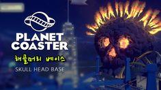 [Planet Coaster] 해골머리 베이스 - Skull Head Base