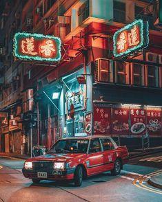 Striking Street Photos of Hong Kong by Donald Chan photography HongKong street urban streetphotography 702772716836159007 Urban Photography, Abstract Photography, Artistic Photography, Street Photography, Travel Photography, Grunge Photography, Photography Aesthetic, Minimalist Photography, Color Photography