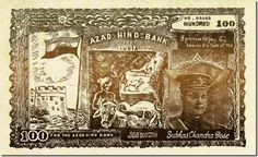 08-Azad Hind Bank                                                                                                                                                     More