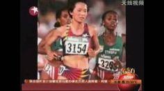 Junxia Wang 10.000m world record   Women's 10,000m World Record 29:31.78 Wang Junxia - YouTube