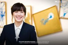 [News] Gu Hye Sun Showcases 120 of Her Artworks in Solo Exhibition