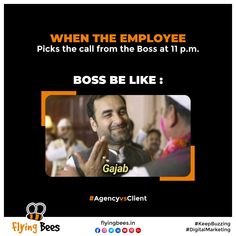 Dedicated employees define the company. So when they work round the clock, it makes Bosses feel amazing! #Boss #BossReaction #digitalmarketingagency #topical #topicalpost #business #socialmediamarketing #digitalmarketing #socialmedia #memes #memesmarketing #keepbuzzing #letsflytogether #flyingbees #agencylife #bniindia #adagency #BNI #onlinemarketing #marketingstrategy #trending #viral #trend #trendingnow #viralvideos #flyingbeessurat #flyingbeesuk Social Media Marketing Companies, Online Marketing, Digital Marketing, Viral Trend, Viral Videos, Boss, Clock, Feelings, Business