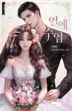 Romantic Anime Couples, Romantic Manga, Cute Anime Couples, Fantasy Art Men, Beautiful Fantasy Art, Anime Couples Drawings, Anime Couples Manga, Anime Cupples, Anime Guys
