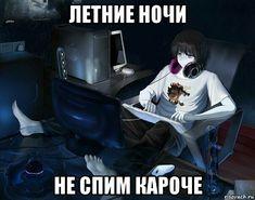Anime Mems, Detroit Become Human, Laughter, Anime Art, Best Friends, Geek Stuff, Jokes, Comics, Funny