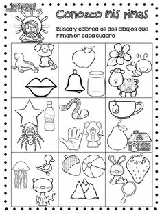 Speech Language Therapy, Speech And Language, Speech Therapy, Letter Worksheets, Pre K Activities, Learning Spanish, Kindergarten, Homeschool, Classroom