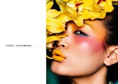 Li Ke by Wang Yang in a floral inspired beauty shoot for Fashion Gone Rogue Beauty Editorial, Editorial Fashion, Makeup Editorial, Fashion Shoot, Fashion Art, Trendy Fashion, Fashion Women, Beauty Shoot, Flower Fashion