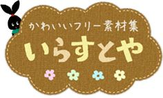 Cute and very culturally-authentic clip art images for Japanese