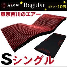 【AiR】エアーSiプレミアムモデル四層ウレタン特殊立体構造コンディショニングマットレスシングルサイズ97X195X8cmプ(ブラック)ムアツふとんのアスリートタイプ【新生活フェア110310】西川寝具