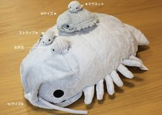 Giant isopods (daiogusokumushi in Japanese) are passionately loved by some people now in Japan. They found the creatures mysterious and cute. A giant isopod in Toba Aquarium has eaten no food for over 4 years. This giant isopod doll has become less grotesque than real ones. The doll has cute round eyes and is very soft and comfortable to the touch.  Name: giant isopod Scientific name: Bathynomus giganteus Group: in the same group as woodlouses and sea slaters Nickname: Gusoku-tan