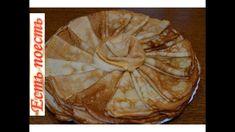 Тонкие блины (налистники) - вкусные и эластичные. Pie, Desserts, Food, Pie And Tart, Pastel, Deserts, Fruit Cakes, Pies, Dessert