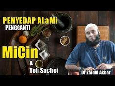 Herbalism, Tips, Youtube, Herbal Medicine, Youtubers, Youtube Movies, Counseling
