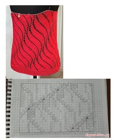 Knitting Patterns Sweter Just a wonderful pattern for skirt Knitting Charts, Lace Knitting, Knitting Stitches, Knitting Patterns Free, Knit Patterns, Stitch Patterns, Knit Crochet, Crochet Diagram, Craft Patterns