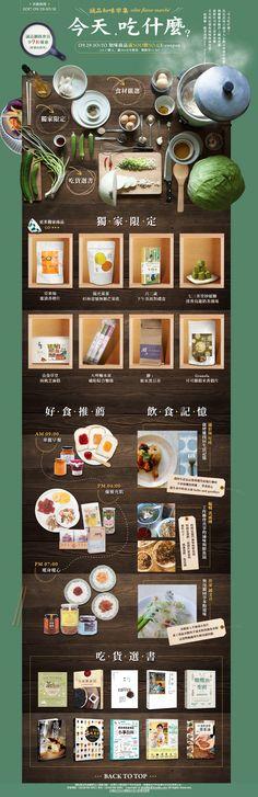 Blog Website Design, Website Layout, Web Layout, Layout Design, Graphic Design Branding, Packaging Design, Food Web Design, Food Banner, Web Banner Design