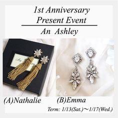 An  Ashleyのブライダルラインを立ち上げて1周年を迎えました 一年間本当に沢山のお客様にご購入いただき、感謝申し上げます。日頃の感謝を込めて、1周年のプレゼント企画をします。 . . フォロワー様限定の#プレゼント企画 今からスタートです。 (A)Nathalie[ナタリー] (B)Emma[エマ]  のピアスorイヤリングのセットそれぞれ1名様ずつにプレゼントします✨ . . 参加条件 .  ①フォロワー様限定 (今からしてくださる方も大丈夫です) .  ②#an_ashley一周年企画  のハッシュタグと @an_ashley.shop  の画像へのタグ付けをして下さい。 .  ③アカウントを公開にする。(非公開の方は応募できかねます。) . ④どのアクセサリーかを書いてピアスorイヤリングどちらがいいかポストして下さい。 . .  こちらからいいねがあれば受付完了です。 1/17の23:59で締め切らせていただきます✨ 抽選結果は20日にDMにて発表。 発送は2月中旬です❤ 日付指定はできません またジュエリーボックスはつきません。…