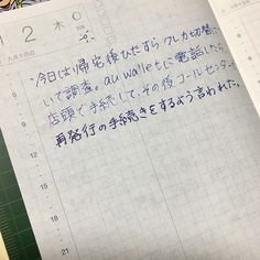 2017/11/02 22:13:18
