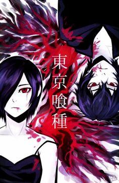 Touka and Ayato - Tokyo Ghoul