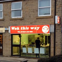Great name for a Chinese Takeaway.