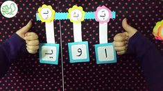 ▶ An idea to teach outright – Prescholl Ideas Arabic Alphabet Letters, Arabic Alphabet For Kids, Reading Projects, Arabic Lessons, Islam For Kids, Preschool Learning Activities, Classroom Crafts, Learning Arabic, Math For Kids