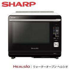 SHARP ウォーターオーブン ヘルシオ 30L ホワイト系 AX-XP100-W シャープ(SHARP) http://www.amazon.co.jp/dp/B00MMZPXEE/ref=cm_sw_r_pi_dp_1Nvbvb0CYRNQN