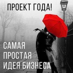 galina_pliss_ova at Taplink Marketing, Instagram
